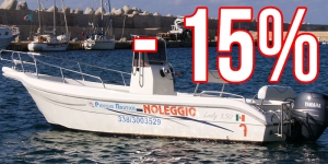 CHARTER Salento - PRICES LOW COST - BOOK AND SAVE